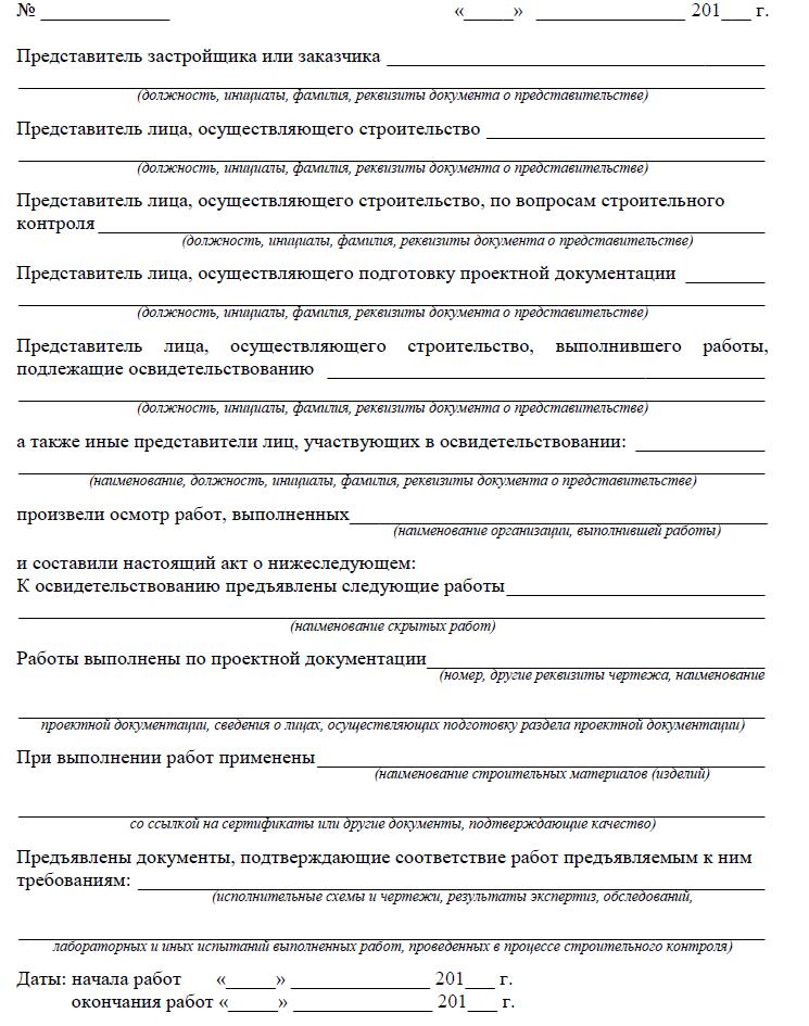 krasivaya-russkaya-devushka-porno-kontakt
